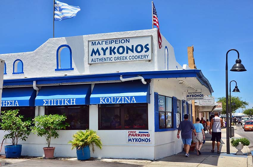 Post image for A Greek Afternoon at Tarpon Springs